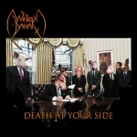 Death at Your Side [EP]